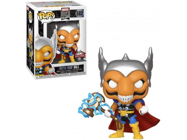 FUNKO POP MARVEL 80 YEARS BETA RAY BILL SPECIAL EDITION