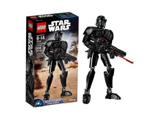 LEGO BUILDABLE STAR WARS IMPERIAL DEATH TROOPER FIGURU