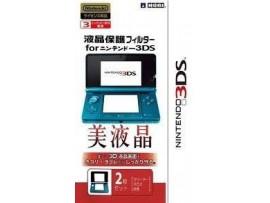 NINTENDO 3DS HORI EKRAN KORUYUCU